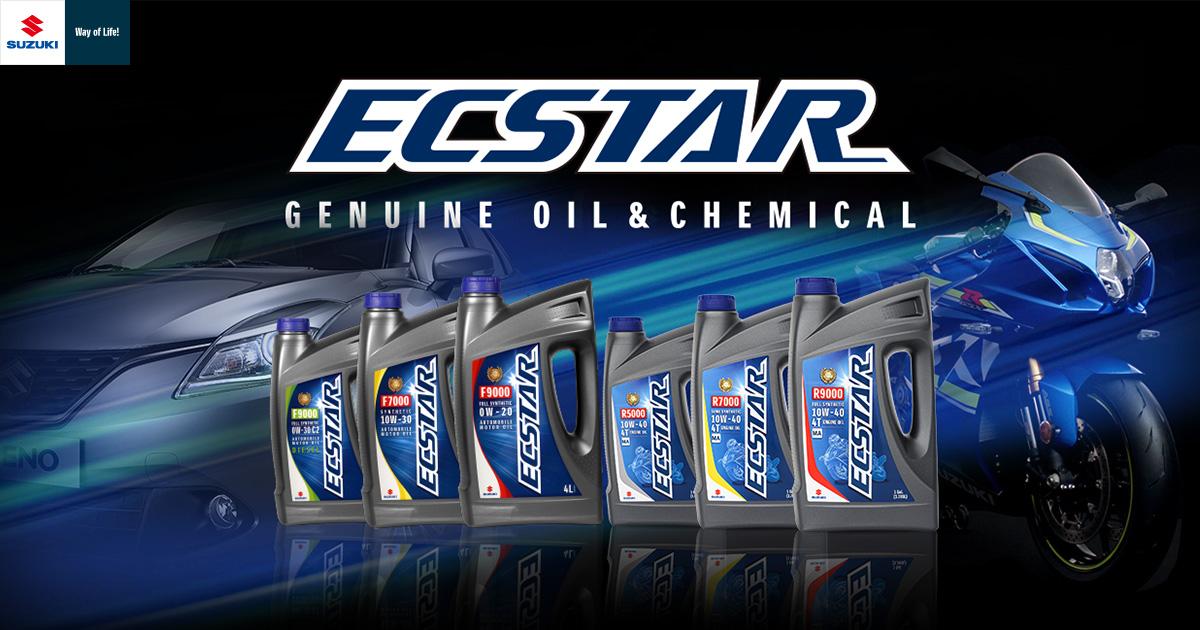Synthetic Blend Oil >> ECSTAR | Global Suzuki