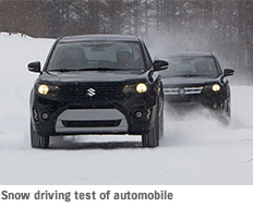 Snow driving test of automobile