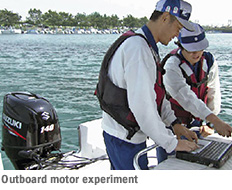 Outboard motor experiment