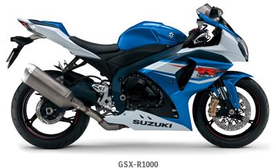 GSX-R100