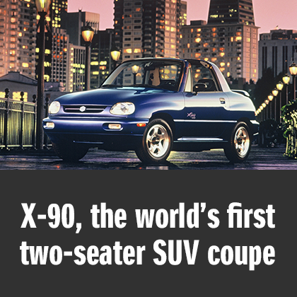 X-90, the world's first two-seater SUV coupe
